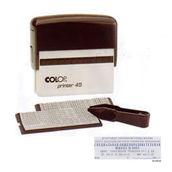 Штамп Colop Printer 45-Set самонаборный (7-строчный)