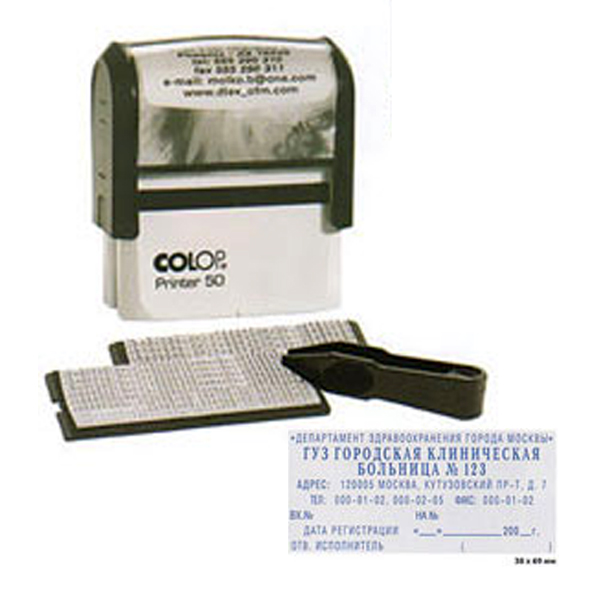 Штамп Colop Printer 50-Set самонаборный (8-строчный)