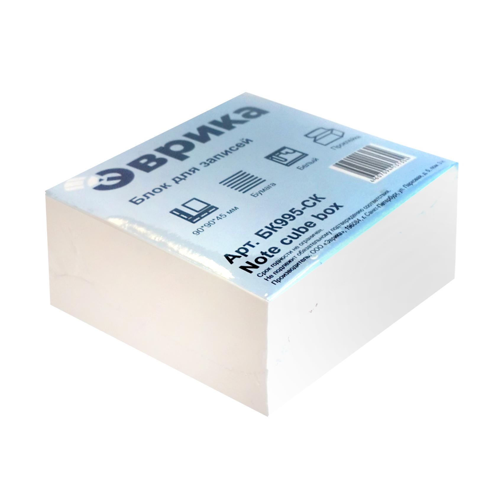Блок бумаги для записей фото Блок бумаги для записей в коробке Бумага и изделия