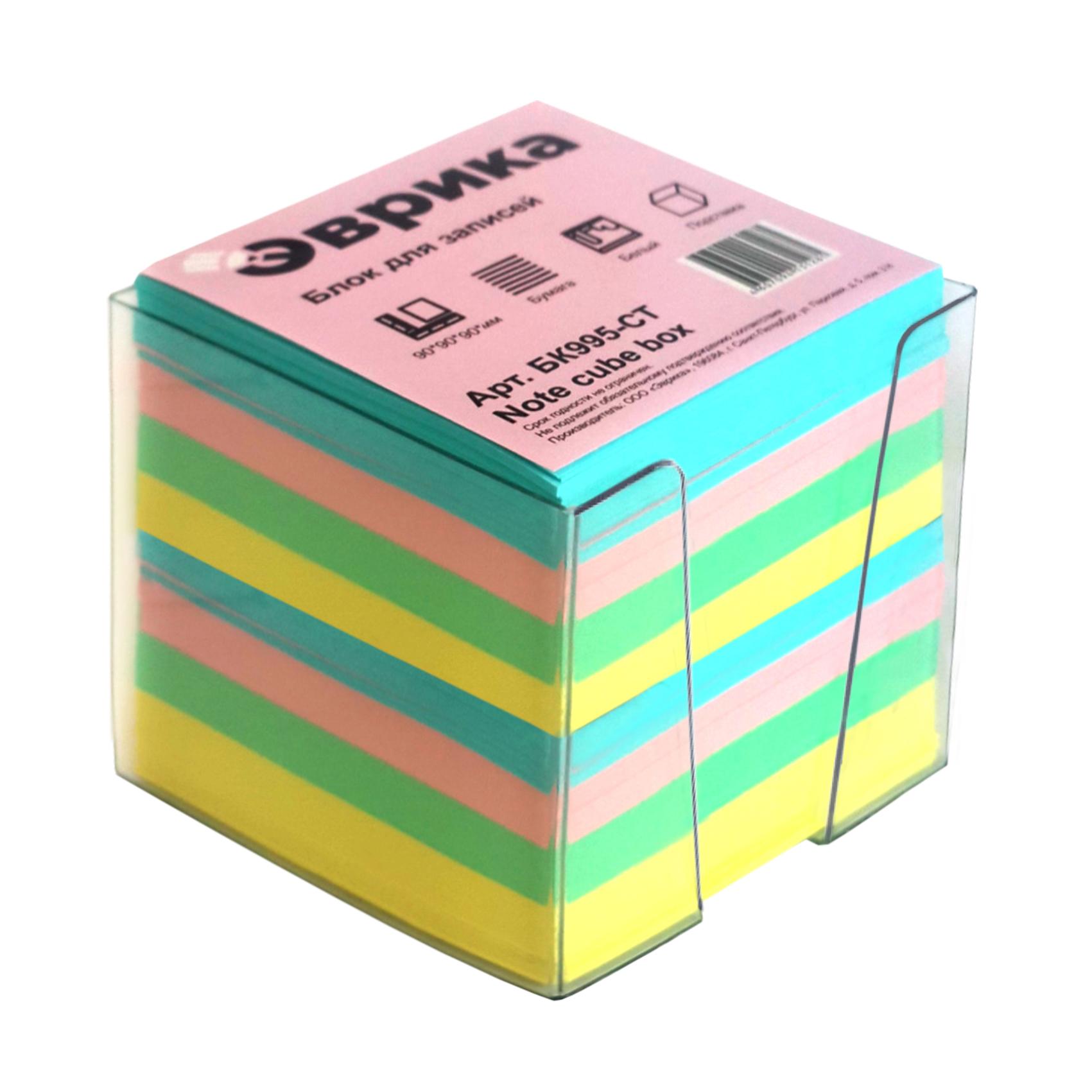 Блок бумаги для записей фото Блоки для записей - отзывы, цены, купить блоки для